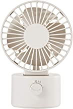 Muji Low Noise Swing Type USB Desk Fan, White