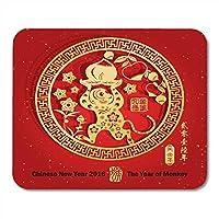 マウスパッド中国の干支猿カットアートゴールドスタンプが添付された翻訳ですべてが非常に起こっているノートブック、デスクトップコンピューターオフィス用品のマウスパッド
