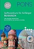 PONS Softwarekurs für Anfänger Russisch: interaktiver Software-Sprachkurs -