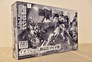 Bandai HG 1/144 OGRA'S IO Frame Shiden Custom Plastic kit