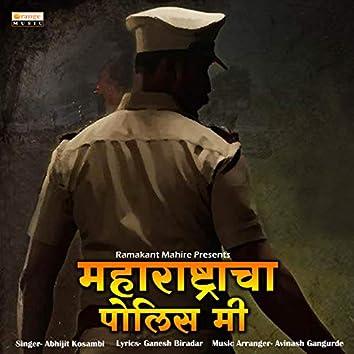 Maharashtracha Police Mi