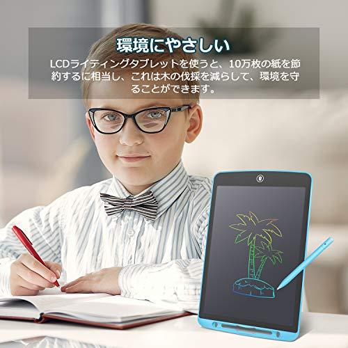 YSYS『デジタルメモ』