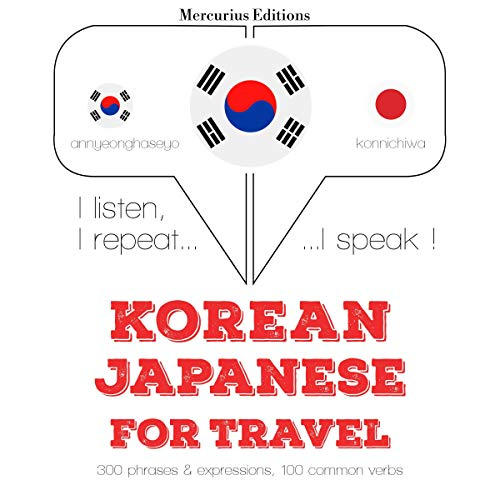 『Korean – Japanese. For travel』のカバーアート