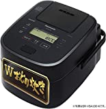 Wおどり炊き SR-VSA180