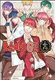 Osomatsu 6 Twin Official Anthology F6 (Korean Edition)