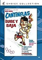 Sube y Baja [DVD]