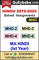 GullyBaba IGNOU MA Hindi First Year Solved Assignments Combo MHD2, MHD3, MHD4, MHD6 in Hindi Medium Latest Assignments
