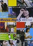 Movies-High5~NCWセレクション~[DVD]