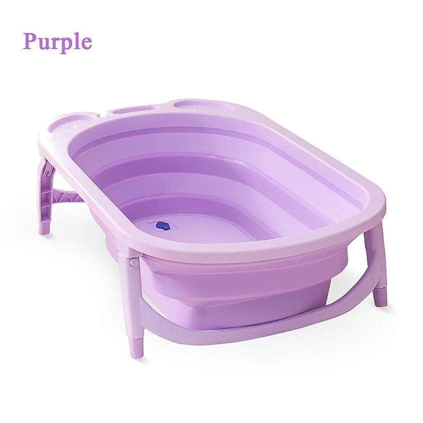 悪い牽引繁栄する折りたたみ浴槽、滑り止めポータブル折りたたみ式ベビーバス浴槽シャワーの洗面台折りたたみ式バスタブベビーシャワーの洗面台(温度検知付き)0?6歳の子供用 (Color : Purple)