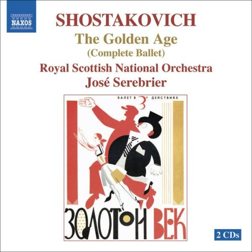 Zolotoy vek (The Golden Age), Op. 22: Act I Scene 1, The Golden Age of Industry Exhibition: Scandal during the Boxing Match - Entrance of the Police