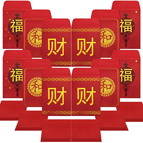 120 Pieces Chinese Red Envelopes Hongbao Year of the Lucky Money Envelopes Money Pockets for Party and Chinese New Year (Lucky Words, 3.9 x 2.7 Inch)