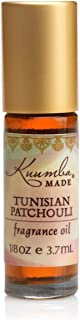 Kuumba Made Tunisian Patchouli Fragrance Oil Roll-On .125 Oz / 3.7 ml (1-Unit)