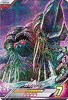 ウルトラマンフュージョンファイト Z3-026 ガタノゾーア R