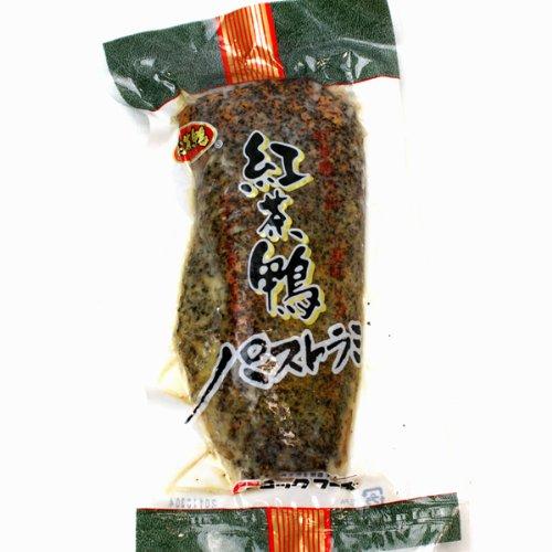 紅茶鴨ロースのパストラミ  約200g 中国産冷凍