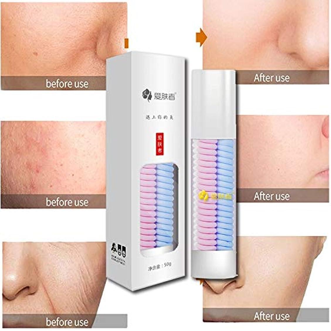 させる漏れ明快保湿顔寧クリームの電子抗しわ年齢ケアのRIR cremasはhidratante顔面edad抗faciales