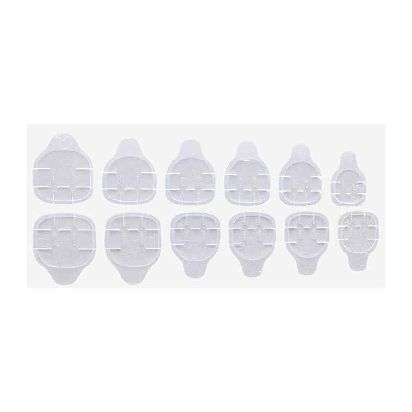 見る予算印象派グミ状両面テープ 付け爪 ネイルチップ 練習用 ネイルツール ジェルネイル ネイルアート