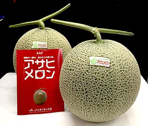 アサヒメロン 北海道産 特大 2玉(1玉2kg以上×2玉) 優/秀品 赤肉 メロン 人気 祝 旨い お礼 お返し お取り寄せ