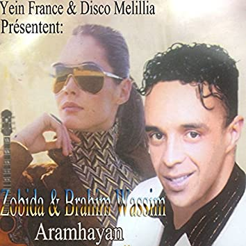 Aramhayan (feat. Brahim Wassim)