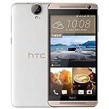 "Foto HTC One E9 + 5.5 "" HTC One X9 3+32GB 4G LTE Dual Sim Android 5.0 Octa Core 5.5 inch FHD 5+13MP Smartphone Argento 2800mAh. white"