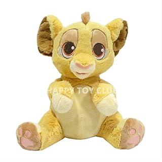 Soft Toy - 24cm The Lion King Babies Simba Stuffed Animals Boys Girls Kids For Children Gifts kshu