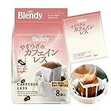AGF ブレンディ ドリップパック やすらぎのカフェインレス 8袋×6袋 【 カフェインレスコーヒー 】【 ドリップコーヒー 】【 デカフェ 】