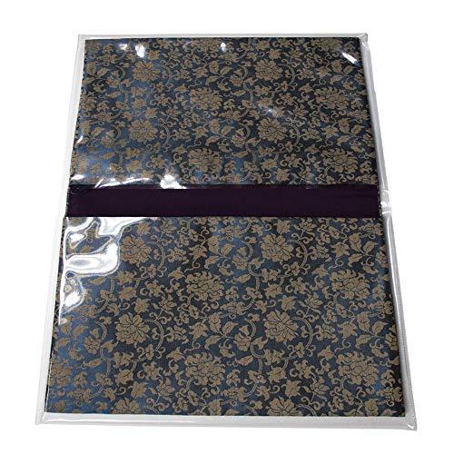 ブック型 経本数珠入れ/経本数珠袋 古渡緞子(こわたりどんす)青色 閉じた時:約17.5×25cm 片方ポケット/片方ファスナー付( l125)