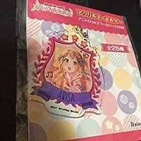 ガールズバンドパーティ アクリルキーホルダー アニメイトver.2 ワールドフェア2020 市ヶ谷有咲 ストラップ BanG Dream バンドリ