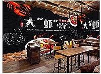 新鮮な黒カニ料理レストランツール背景壁-150Cm×105Cm
