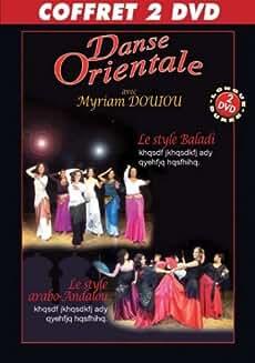 Coffret Danse Orientale baladi Le Style arabo-andalou