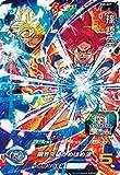 スーパードラゴンボールヒーローズ BM2-027 孫悟空 SR