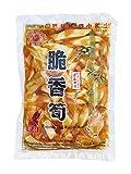 Mong Lee Shang Crispy Chili Bamboo Shoot