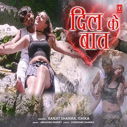 Ranjit Sharma, Ishika & Abhishek Pandey