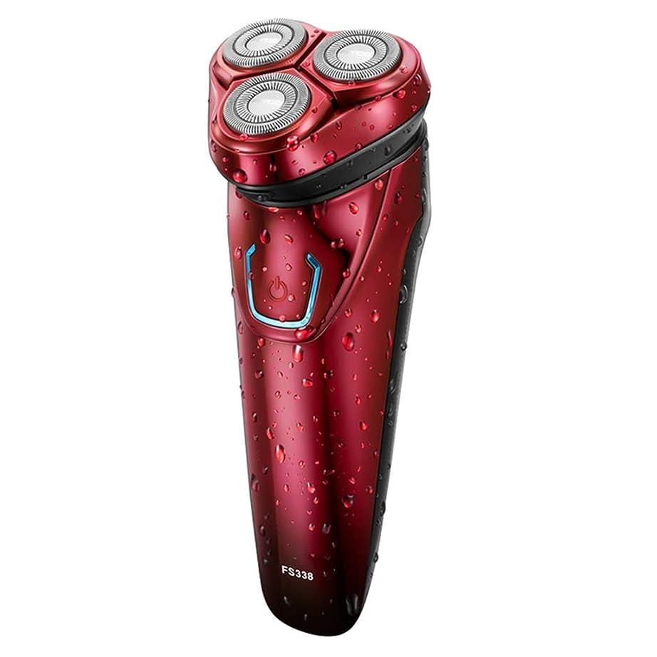 提案するセラー漏れひげそり 電動 メンズシェーバー,USB充電式 髭剃り 電気シェーバー 回転式 髭剃り ひげそりIPX7防水 電気シェーバー 持ち運び便利 お風呂剃り丸洗い可 人気プレゼント