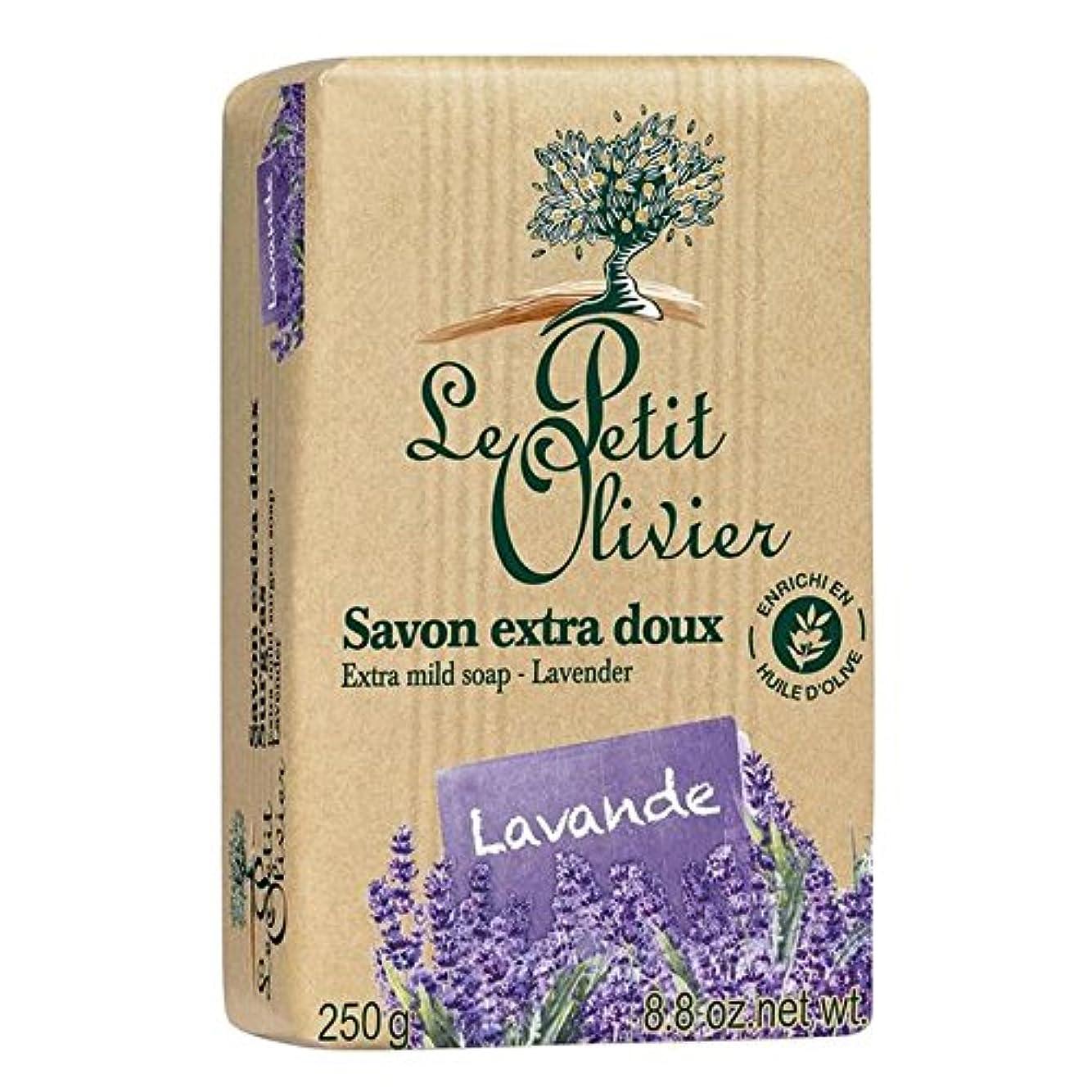 格差プレゼントぐるぐるル?プティ?オリヴィエ余分な穏やかなラベンダー石鹸250グラム x4 - Le Petit Olivier Extra Mild Lavender Soap 250g (Pack of 4) [並行輸入品]