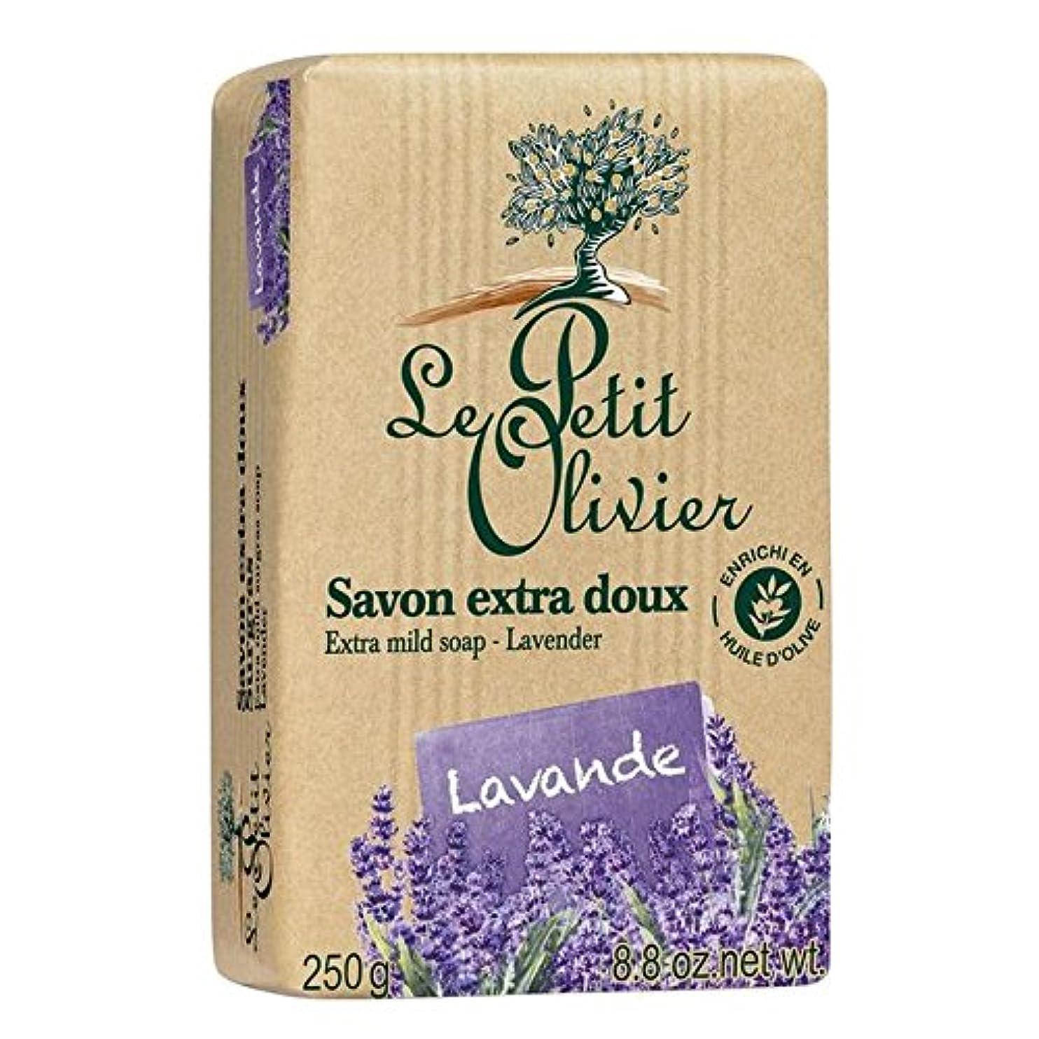 落ち着くインカ帝国ソーダ水Le Petit Olivier Extra Mild Lavender Soap 250g - ル?プティ?オリヴィエ余分な穏やかなラベンダー石鹸250グラム [並行輸入品]