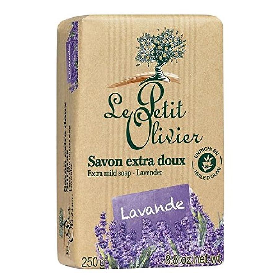 許容小道助手ル?プティ?オリヴィエ余分な穏やかなラベンダー石鹸250グラム x2 - Le Petit Olivier Extra Mild Lavender Soap 250g (Pack of 2) [並行輸入品]