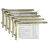 starPG L型 がま口 口金 5個セット アンティークゴールド 型紙付き ハンドメイド用 (16.5cm)