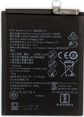 Batería para Huawei P10 / Honor 9 / STF-L09 | HB386280ECW | 3100mAh