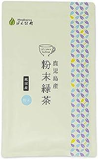 粉末緑茶 100g 日本茶 粉末茶 煎茶 粉末 ほんぢ園