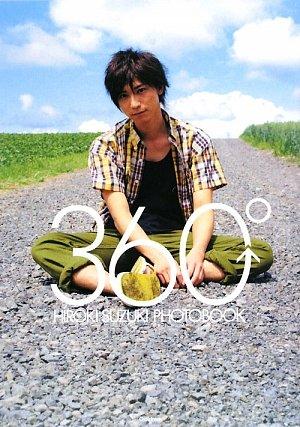 360°―鈴木裕樹写真集の詳細を見る
