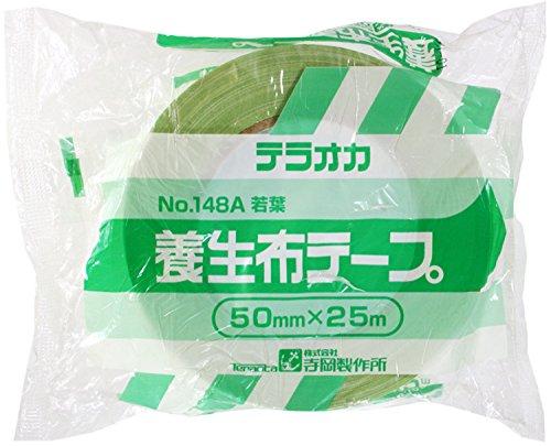 TERAOKA(寺岡) 養生布テープ 50mmX25m 若葉 No.148A [マスキングテープ]