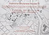 ブータン伝統住居〈4〉西部チュバ ニャンメイ編―伝統住居の生活と土地政策 5年間の調査記録