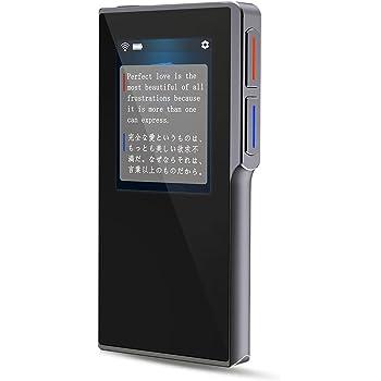 VORMOR MINITALK T6(ボルモル ミニトーク T6) 世界70言語 186ヵ国対応 双方向瞬時音声翻訳機 オンライン式 音声通訳機 翻訳機 中国語 英語翻訳 0.3秒