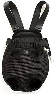 Petroad Adjustable Pet Carrier Bag Small Dog Carrier Front Backpack, Pet Carrier for Women and Men