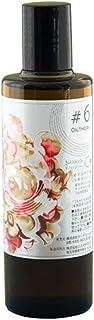 オイルテラ6 (マッサージオイル、没薬精油、ミルラ、バージンオリーブ油、アーユルヴェーダ、ホリスティックオイル、オイルテラ6番)