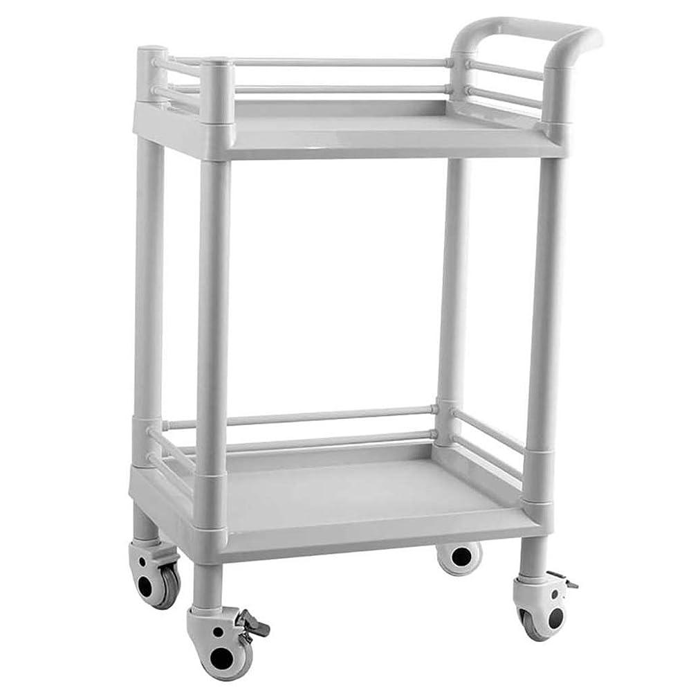 多様体場所有用美容院のカート、美容ベビーカーの棚のABSプラスチック病院の多目的用具のカートの灰色、3つのサイズは購入することができます (サイズ さいず : 64.5*44.5*90cm)