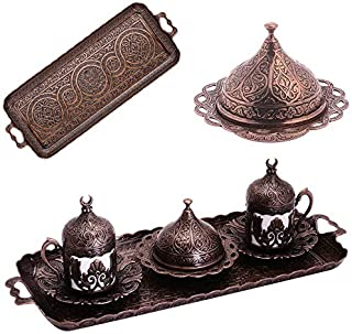 Alisveristime Ottoman Turkish Greek Arabic Espresso Coffee Cups with Saucer and Lid (Set of 2) (Hilal) (Copper)