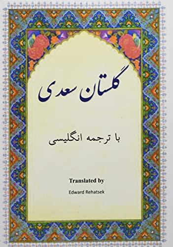 Golestan: In Farsi with English Translation