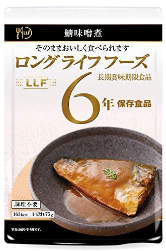 常温で5年超の長期保存そのまま食べられるおいしい防災備蓄食鯖味噌煮(50袋パック)