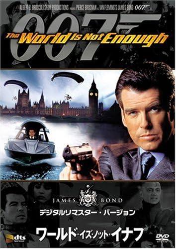 『007 ワールド・イズ・ノット・イナフ』(1999年)